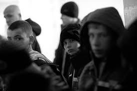 бродячие дети